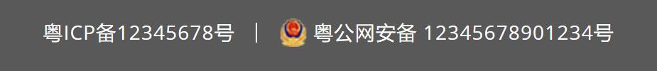 Einbindung der PSB-Nummer inkl. Icon und ICP-Nummer